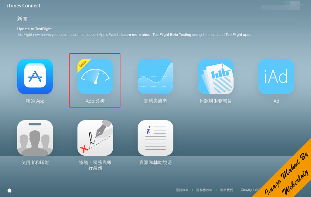 iTunes Connect – App Analytics Beta 詳細介紹