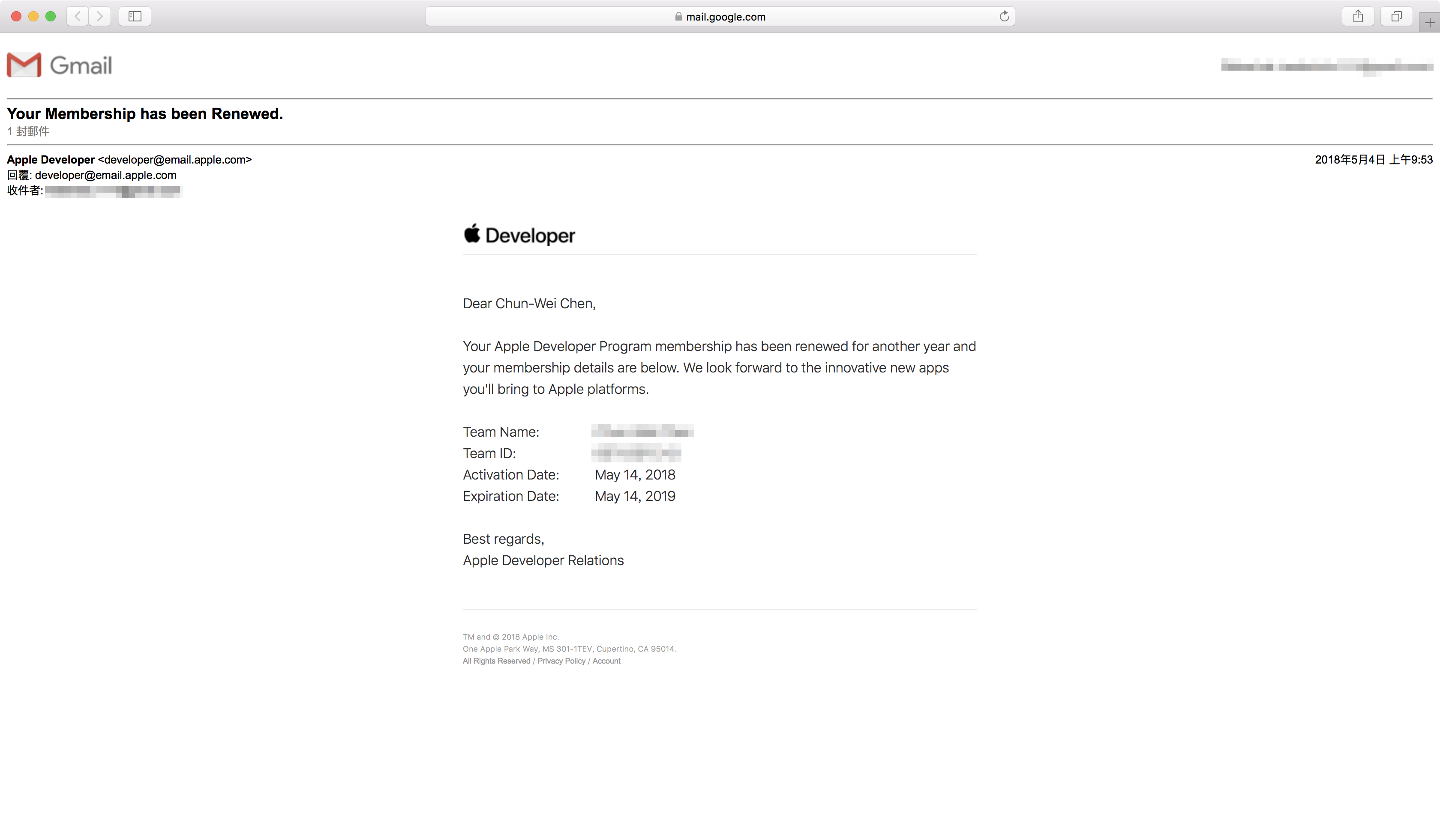 Renew Apple Developer membership - Receipt (二)