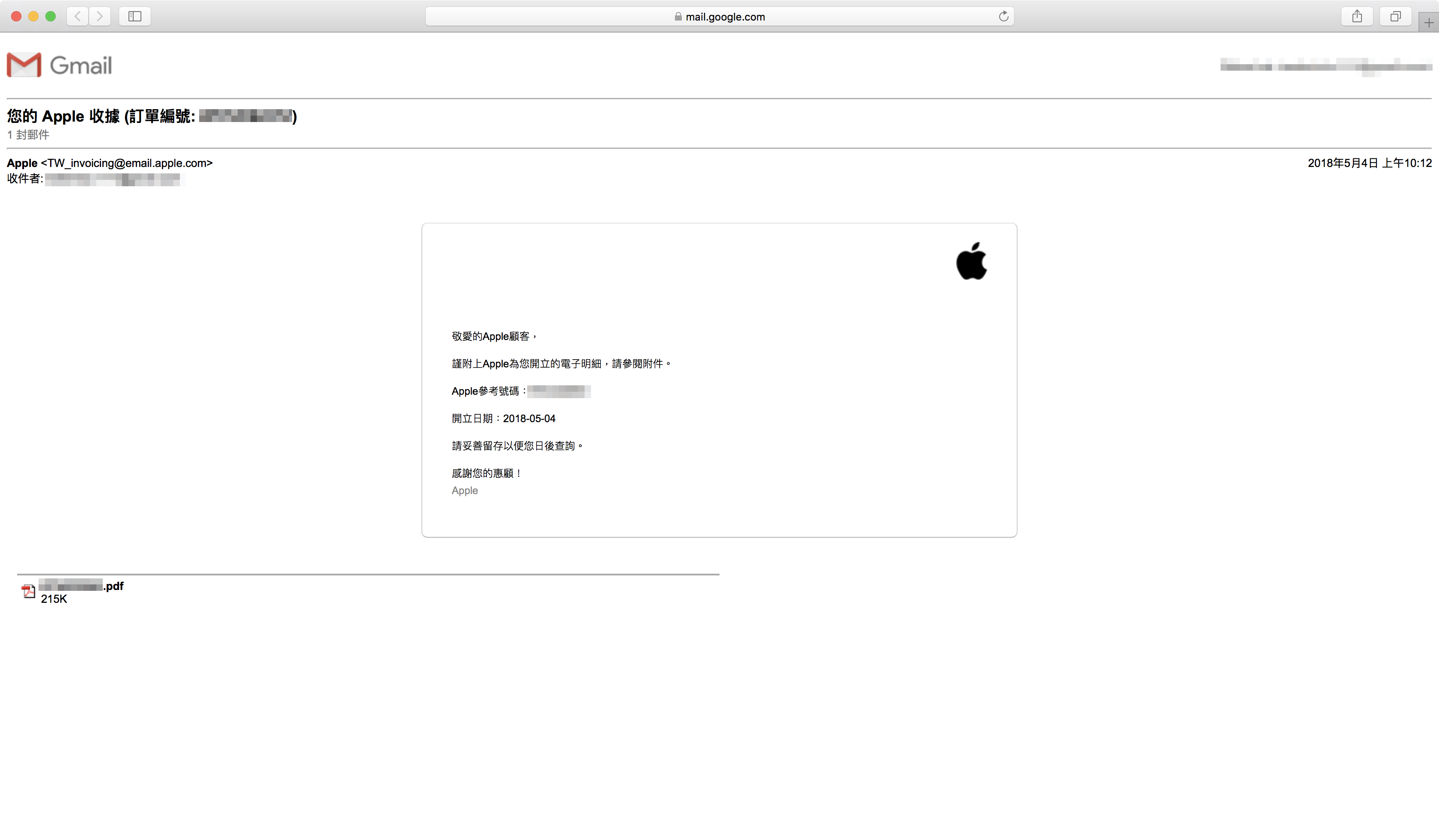 Renew Apple Developer membership - Receipt (三)