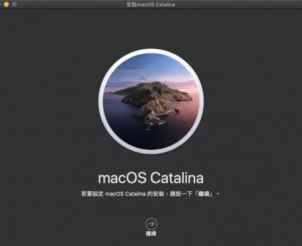 如何在 Mac 上同時安裝不同版本的 macOS