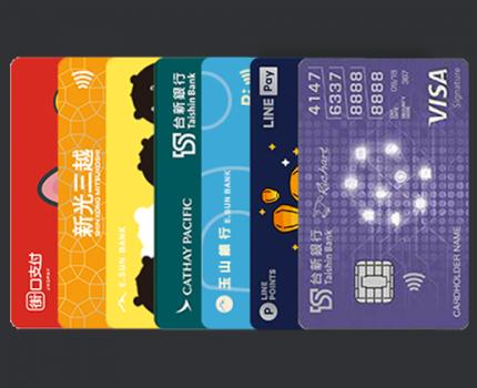 街口支付 – 信用卡刷卡回饋 (2020 第四季)